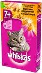 Whiskas 350гр.//Вискас сухой корм для кошек старше 7 лет, с нежным паштетом, с мясом птицы