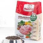 Racioniq Mini & Medium Puppy Turkey 3 кг./Сухой корм для щенков малых и средних пород, питательное мясо индейки