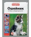 Beaphar Flea&Tick  35 см./Беафар ошейник для котят от блох и клещей