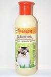Пчелодар 250 мл./Шампунь с маточным молочком для длинношерстных кошек