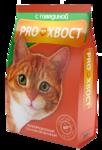 ProXвост 350 гр./Про Хвост сухой корм для кошек с говядиной