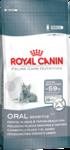 Royal Canin Oral Sensitive//сухой корм для кошек для профилактики образования зубного налета и зубного камня 400 г