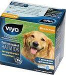 Viyo Adul Nutritional Drink//напиток-пребиотик для собак для укрепления иммунитета 7 х 30 мл