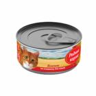 Родные Корма 100 гр./Консервы для кошек ягнёнок по-княжески, с профилактикой МКБ