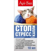 Стоп-стресс//капли успокоительные для кошек 10 мл