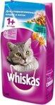 Whiskas 1,9 кг./Вискас сухой корм для  стерилизованных кошек, с кроликом