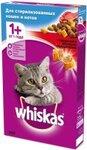 Whiskas 1,9 кг./Вискас сухой корм для  стерилизованных кошек, с говядиной