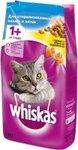 Whiskas 1,9 кг./Вискас сухой корм для  стерилизованных кошек, с курицей