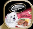 Cesar 100 гр./Цезарь консервы для собак Бефстроганов из говядины с сыром и укропом