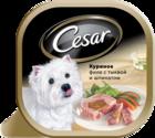 Cesar 100 гр./Цезарь консервы для собак Куриное филе с тыквой и шпинатом