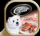 Cesar 100 гр./Цезарь консервы для собак Нежное патэ из говядины в овощном соусе