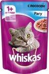 Whiskas 85 гр./Вискас консервы в фольге для кошек Рагу с лососем