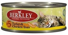 Berkley 100 гр./Беркли Консервы для кошек индейка с куриной печенью    №5