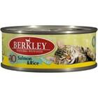 Berkley 100 гр./Беркли Консервы для кошек лосось, рис №10