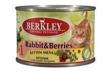 Berkley 200 гр./Беркли Консервы для котят с Кроликом и лесными ягодами №1