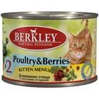 Berkley 200 гр./Беркли Консервы для котят Птица с лесными ягодами №2
