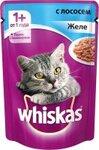 Whiskas 85 гр./Вискас консервы в фольге для кошек Желе с лососем