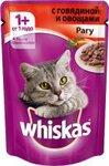 Whiskas 85 гр./Вискас консервы в фольге для кошек Рагу с овощами