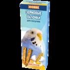 """Зооник 2 шт./Зерновые палочки для волнистых попугаев """"Яичные"""""""