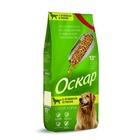 Оскар 13 кг./Сухой корм для взрослых собак с ягненком с рисом