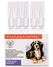 Празицид-комплекс//противопаразитарные капли для собак уп. 5 пипетки