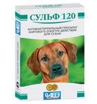 Сульф 120//для собак 6 таб
