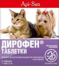 Дирофен//антигельминтик для собак и кошек 6 таб