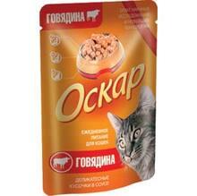 Оскар//консервы в фольге для кошек Кусочки в соусе Говядина 100 г
