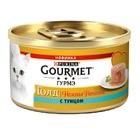 Gourmet Gold 85 гр./Гурме Голд консервы для кошек Нежные начинка тунец