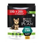 Pro Plan Puppy Small & Mini 500 гр.+200 гр./Проплан сухой корм для щенков мелких и мини пород с курицей рисом