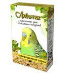 Любимчик 500 гр./Корм для волнистых попугаев с Пророщенными зернами