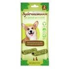 Зубочистики 35 гр./Авокадо с витаминами для собак средних пород