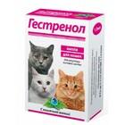 Гестренол//капли гормональные  для кошек с кошачьей мятой 1,5 мл