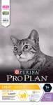 Pro Plan Light 400 гр./Проплан сухой корм для взрослых кошек с избыточным весом с индейкой
