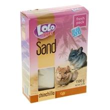 Lolo Pets 1,5 кг./Ло Ло Петс Песок для купания шиншилл, дегу, песчанок, хомяков