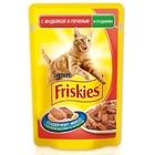 Friskies 100 гр./Фрискис консервы в фольге для кошек с индейкой и печенью в подливе