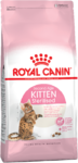 Royal Canin Kitten Sterilised 400 гр./Роял канин сухой корм для стерилизованных котят с момента операции до 12 месяцев