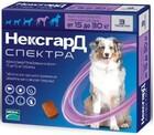 Фронтлайн  НексгарД СПЕКТРА таблетки жевательные д/собак 15-30кг №3*
