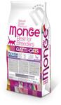 Monge Cat Sterilized 10 кг./Монж сухой корм для стерилизованных кошек