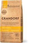 GRANDORF Сухой корм для собака мелких пород Четыре вида мяса с рисом 3 кг.