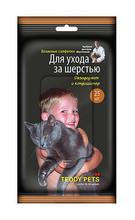 Teddy Pets//влажные салфетки для ухода за шерстью дезодорант+кондиционер 25 шт