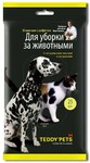 Teddy Pets//влажные салфетки для уборки за животными 25 шт