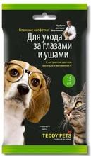 Teddy Pets//влажные салфетки для ухода за глазами и ушами 15 шт