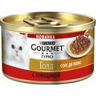 Gourmet Gold 85 гр./Гурме Голд Соус Де-люкс для кошек с говядиной в роскошном соусе