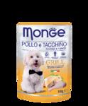 Monge Dog Grill  100 гр./Консервы для собак с кусочками свежайшего мяса курица и индейки