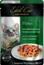 EdelKat 100 гр./Эдель Кет консервы в фольге для кошек  утка и кролик