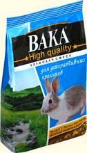 Вака High Qualiti 500 гр./ Корм для кроликов