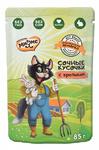 Мнямс 85 гр./Консервы для кошек Фермерская ярмарка с кроликом