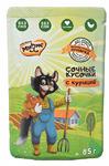Мнямс 85 гр./Консервы для кошек Фермерская ярмарка с курицей
