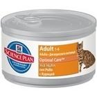 Hill's SP Feline Adult Chicken 82 гр./Хиллс консервы для кошек с курицей